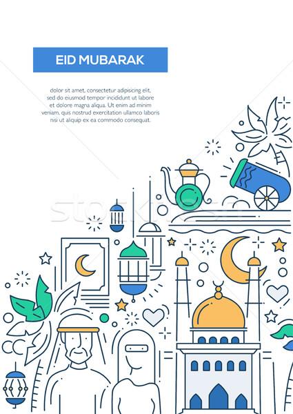 Eid Mubarak, happy holidays - vector line design brochure poster