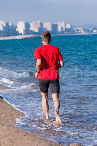 Stock photo: Young runner
