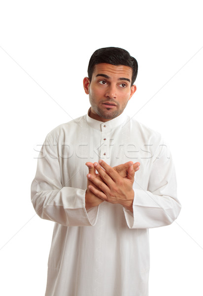 Stock photo: Worried middle eastern business man