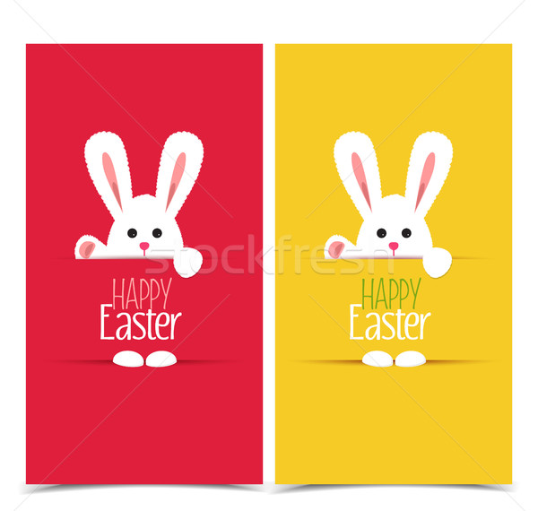 Stock photo: Vector Easter bunny