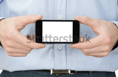 Stock photo:  mobile