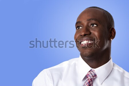 Stock photo: Happy African American business man