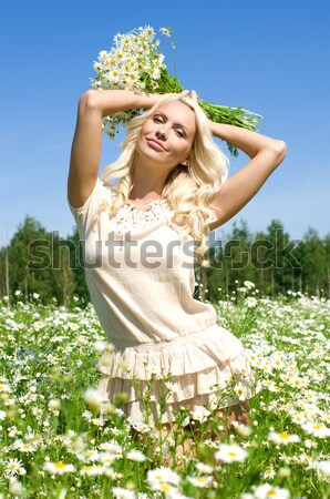 Stock photo: Summer relaxation