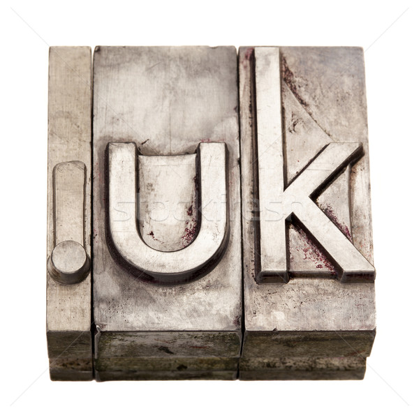 Stock photo: dot UK - internet domain for United Kingdom
