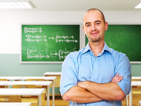 Stock photo: confident teacher